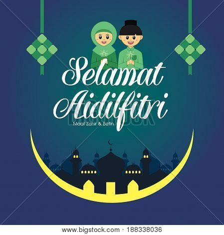 Selamat Hari Raya Aidilfitri illustration with traditional malay mosque and cute muslim boy and girl. Caption: Fasting Day of Celebration