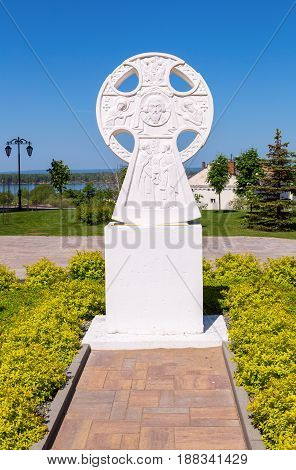 Samara Russia - May 25 2017: Russian orthodox church. Worship cross in honor of Cyril and Methodius at the Iversky monastery in Samara Russia