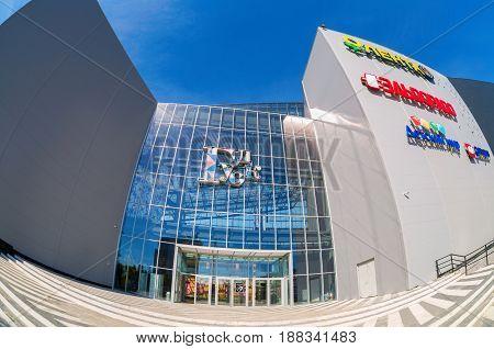 Samara Russia - May 26 2017: New modern largest shopping center Gudok in summertime