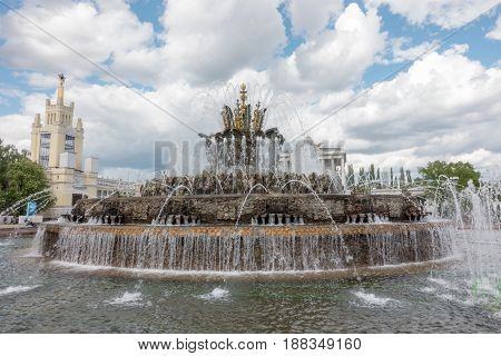 The Fountain At The Vdnkh In Moscow