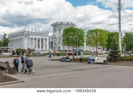 Moscow, Russia - May 27, 2017: People Walking In The Park Of Vdnkh.