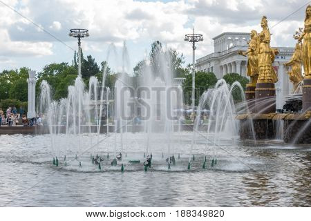 The Peoples Friendship Fountain In Exhibition Of Achievements Of National Economy.