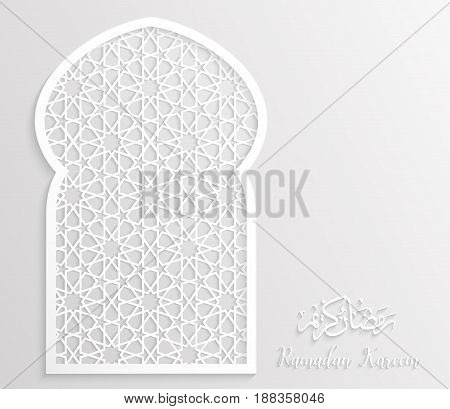 ramadan backgrounds vectorRamadan kareem arabic pattern white background