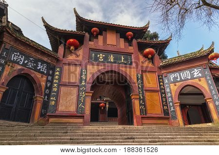Buddhist temple exterior in China with charms