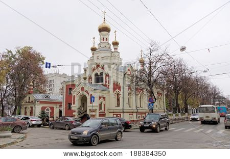 Nizhny Novgorod Russia. - October 13.2016. Temple of the icon of the Mother of God of All the Afflicted Joy on Nesterova Street 2.