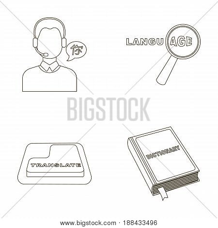 A translator in headphones, a magnifying glass showing translation, a button with an inscription, a book with a bookmark. Interpreter and translator set collection icons in outline style vector symbol stock illustration .