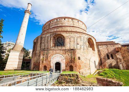 Rotunda Of Galerius, Thessaloniki