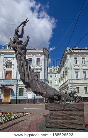 Moscow Russia - May 18 2017: Monument dedicated to the victims of the terrorist attack in Beslan. Street Solyanka Moscow.