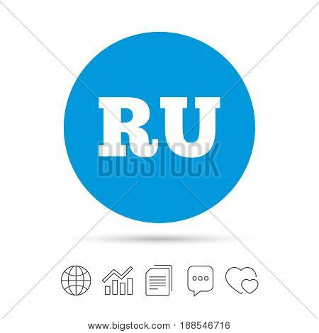 Russian language sign icon. RU Russia translation symbol. Copy files, chat speech bubble and chart web icons. Vector