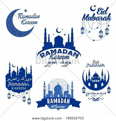 Ramadan Kareem and Eid Mubarak greeting design icons set. Vector isolated symbols of mosque and lantern, crescent moon and star in sky, Arabian text for Muslim religious Ramadan or Eid Mubarak holiday