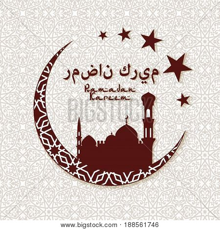 Ramadan Kareem greeting card of mosque in crescent moon, twinkling star and Arabic ornate text calligraphy for Muslim religious Ramadan holiday celebration. Vector traditional Arabian ornament design
