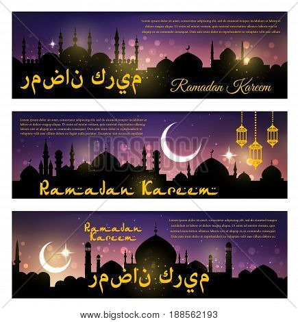 Ramadan Kareem greeting banners set. Vector design of Muslim mosque and crescent moon in night sky, lantern lights and twinkling stars with Arabic ornate text for Islamic religious Ramadan celebration