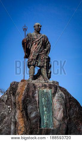 Hero Monument At City Park In Nikko, Japan
