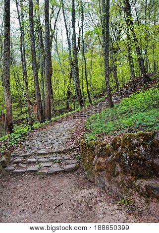 Trailway At Traku Voke Public Park In Vilnius