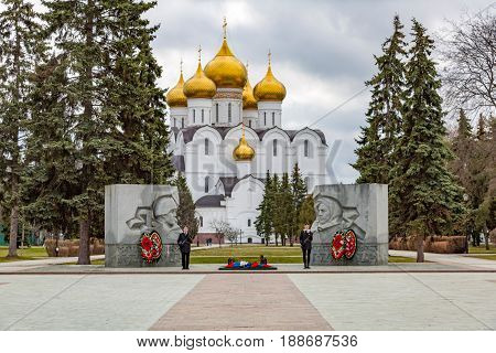 Exterior Of The Uspenski Sobor Cathedral Of The Assumption, Yaroslavl, Russia
