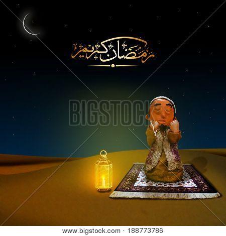 Religious Islamic Man offering Namaz (Islamic Prayer) in lantern light, Creative night view background for Holy Month of Fasting, Ramadan Kareem.