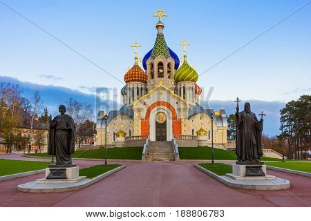 Church of the Transfiguration in Peredelkino - Moscow Russia