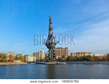 Monument to Peter the Great in Moscow Russia