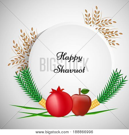 illustration of pomegranate Apple wheat with Happy Shavuot