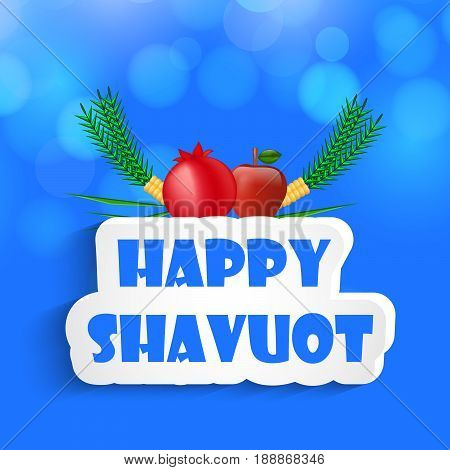 illustration of pomegranate Apple with happy shavuot text