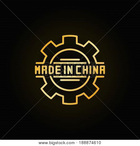 Made in China golden icon - vector gear colorful outline symbol for chinese products on dark background