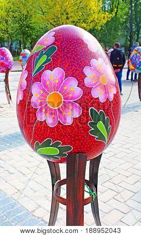 KYIV, UKRAINE - MAY 01, 2017: Painted egg. Street festival of large Easter eggs on Mikhailovska Square