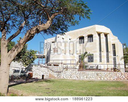 The synagogue building in Ramat Gan Israel. December 14 2010