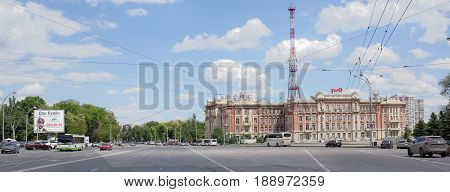 Rostov-on-Don Russia - May 272017:On the Theatrical Avenue cars are moving and pedestrians are walking