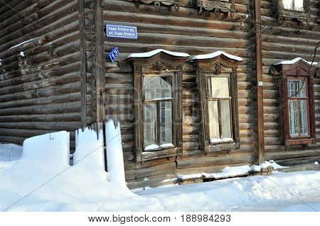Kazan, Tatarstan, Russia - February 1, 2017. An old wooden house.  Hadi Atlasi Street.