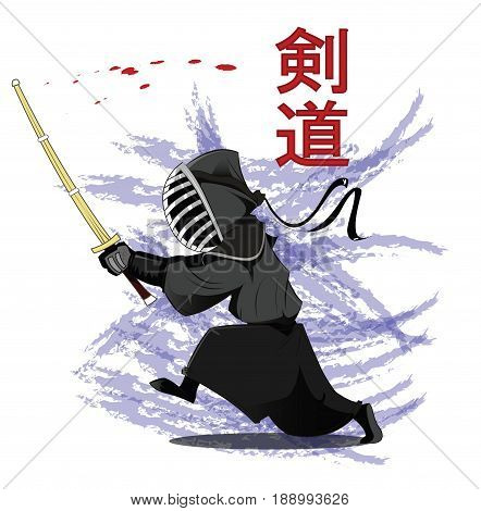 Cartoon Kendo fighter in traditional clothes. Sport concept illustration. Inscription on illustration is Japanese hieroglyph of Kendo. Vector