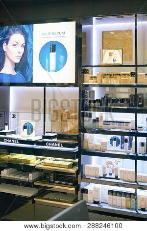 DUBAI, UAE - CIRCA FEBRUARY, 2019: Chanel cosmetics on display at Dubai International Airport.