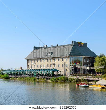 Slavyansk-on-kuban, Russia - September 13, 2017: The Building Of The Park-hotel-uyut Entertainment C