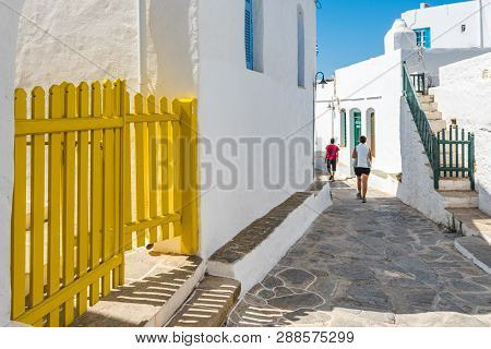 Sifnos, Greece - September 11, 2018: Paved Alley In Apollonia, The Capital Of Sifnos. Cyclades, Gree