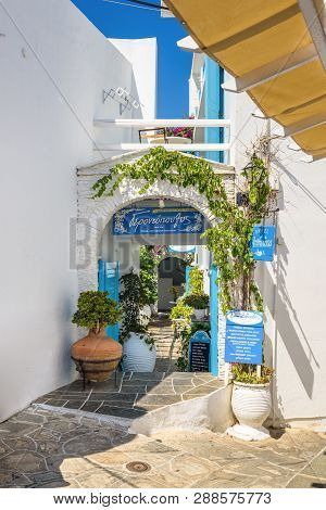 Sifnos, Greece - September 11, 2018: Entrance To The Restaurant In Apollonia, The Capital Of Sifnos.