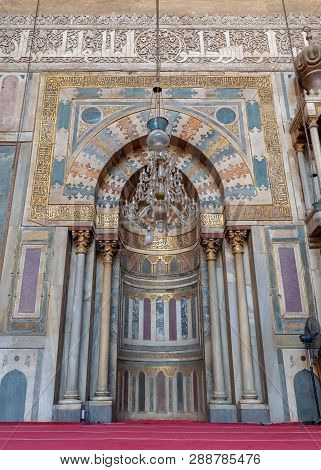 Cairo, Egypt - October 31 2015: Colorful Decorated Marble Wall With Engraved Mihrab (niche) At The M