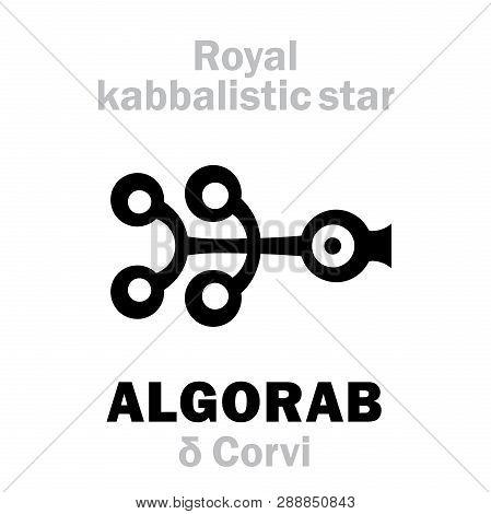 Astrology Alphabet: Algorab (delta Corvi), Ala Corvis (the Wing Of The Raven), Arab.name: Gienah. Hi