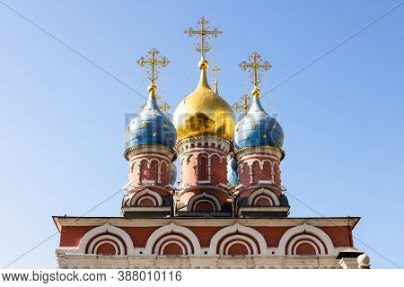 Dome Of Church Of St George The Victorious (church Of The Holy Great Martyr George) On Pskov Mount O
