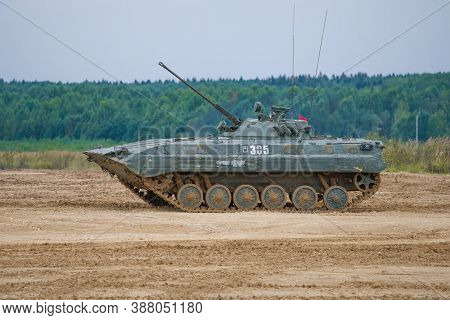 Alabino, Russia - August 27, 2020: Bmp-2, Infantry Fighting Vehicle On The Training Ground. Fragment