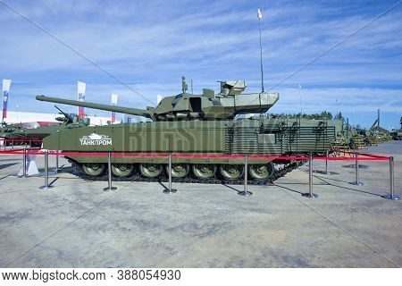 Moscow Region, Russia - June 27, 2020: Newest Russian Tank
