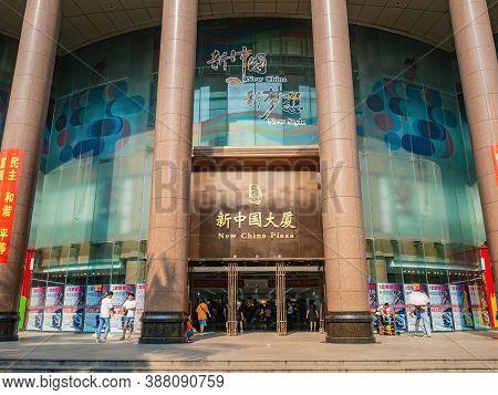 Guangzhou/china-24 Aug 2019:shisanhang Clothing Wholesale Marke At Guangzhou China.shisanhang Clothi