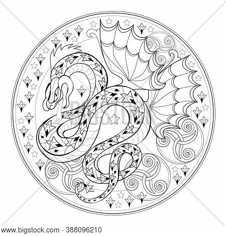 Medallion With Fantastic Celtic Dragon. Black And White Page For Coloring Book For Children And Adul