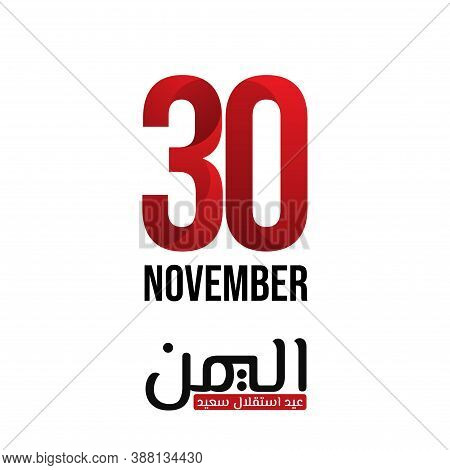 Yemen Independence Day Design With Typography Number Of 30 That Celebrate On 30 November. The Arabic