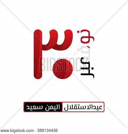 Yemen Independence Day Design With Typography Number Of 30 In Arabic Text That Celebrate On 30 Novem