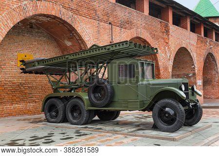 Military Museum in Nizhny Novgorod kremlin - Russia - travel background