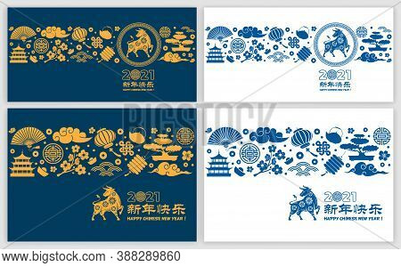 Chinese New Year 2021 Festive Cards Set With Ox, Zodiac Symbol Of The Year, Auspicious Symbols And H