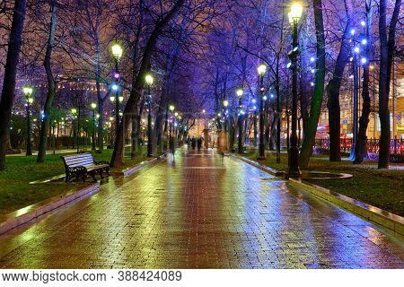 Moscow Boulevard Ring In The Evening Light. Strastnoy Boulevard Is Illuminated By Night Lanterns