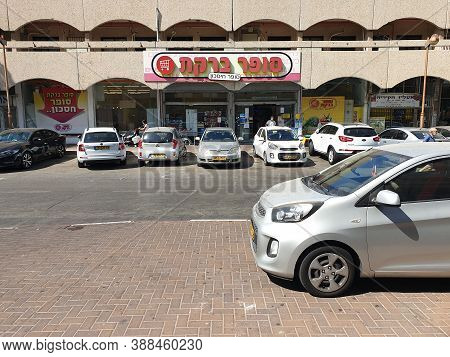 Holon, Israel. October 2, 2020. A View Of The Local Bareket Grocery Chain Supermarket In One Of The