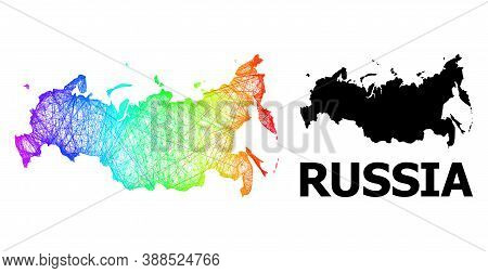 Network And Solid Map Of Russia. Vector Structure Is Created From Map Of Russia With Intersected Ran