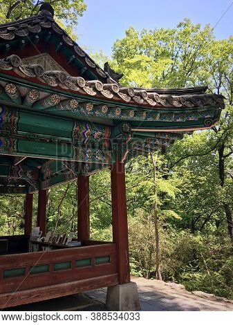Library Pavilion At The Huwon Park (secret Garden). Changdeokgung Palace (prospering Virtue Palace)