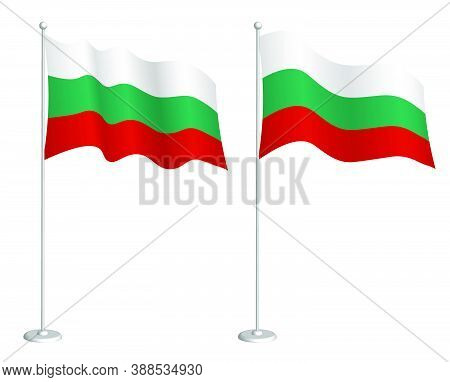 Bulgaria Flag On Flagpole Waving In The Wind. Holiday Design Element. Checkpoint For Map Symbols. Is